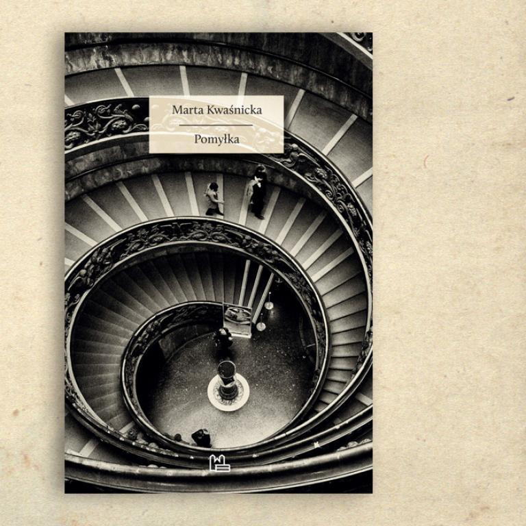 Okładka książki Pomyłka