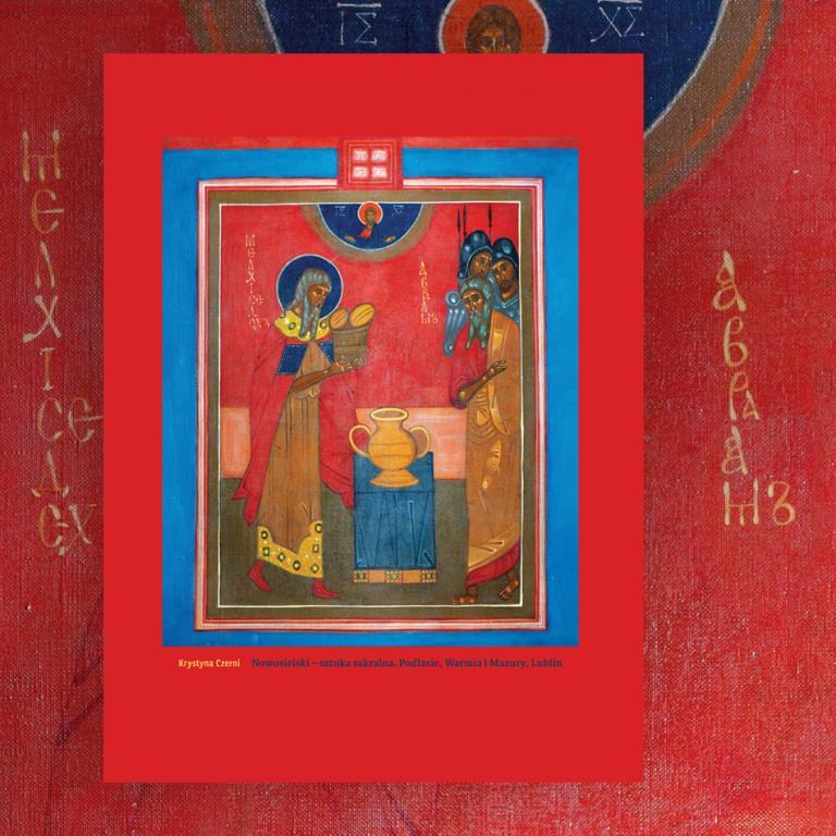 Okładka ksiązki Sztuka sakralna